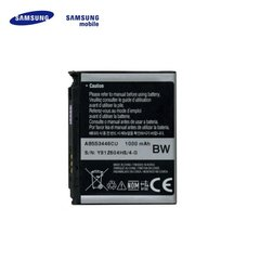 Samsung AB553446CE skirtas F480 F488 Li-Ion 1000mAh