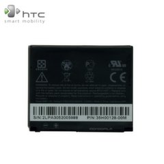 HTC BA S400 Original Battery HD2 ZTE Version T8585 Li-Ion 1230mAh BBB1100