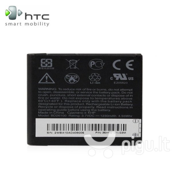 HTC BA S470 Desire HD Incredible S 1230mAh