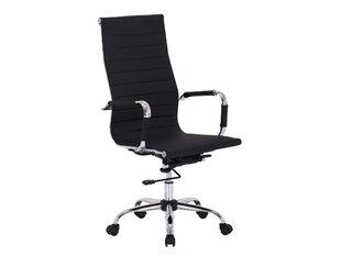 2-jų biuro kėdžių komplektas Q-040, juoda