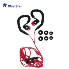 Blue Star SP80, Raudona