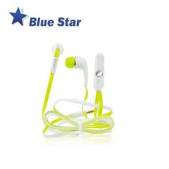 Blue Star IN60 Sport Comfort, Geltona