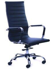 Biuro kėdė 3509 kaina ir informacija | Biuro kėdės | pigu.lt