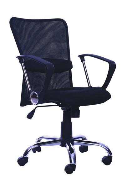 Biuro kėdė 4711 kaina ir informacija | Biuro kėdės | pigu.lt
