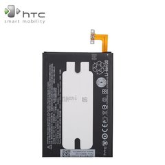 Originali baterija HTC B0P6B100 skirta One M8, Li-Ion 2600mAh