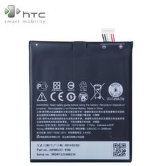 HTC B0PKX100 Original Battery Desire 626 / 626G 2000mAh Li-Ion 35H00237-00M (OEM)